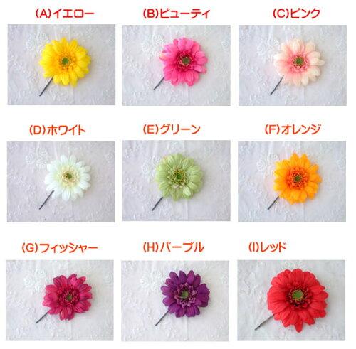 アーティフィシャルフラワー(造花)ヘアアクセサリーHAC-03