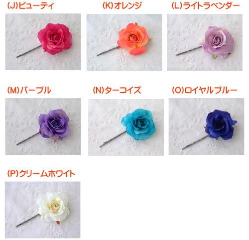 造花/髪飾り/ヘアアクセサリー/HAC-06