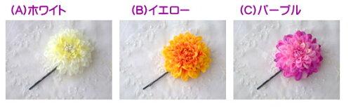 アーティフィシャルフラワー(造花)ヘアアクセサリーHAC-21