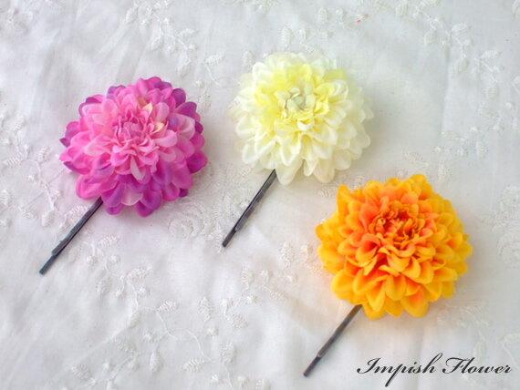 【人気】ヘアアクセサリー マム HAC-21 ヘアピン シルクフラワー 造花 花 髪飾り ヘアアクセ 結婚式 入学式 卒業式 入園式 卒園式 成人式