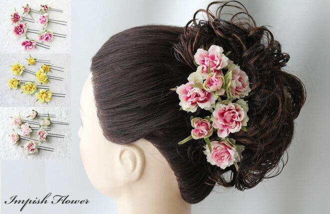 品揃え多数! バラ 高級造花 【人気】ヘアアクセサリー HAC-40 ヘアピン 造花 花 髪飾り ヘアアクセ Uピン オニピン