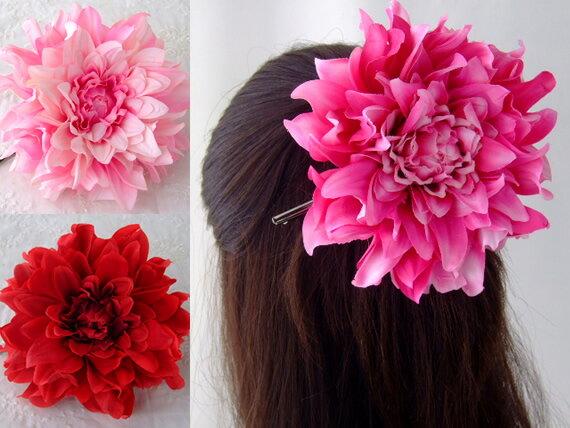 品揃え多数! ヘアクリップ ダッカール ダリア HACP-01 シルクフラワー 造花 髪飾り ヘアアクセ くちばしクリップ コサージュ ヘアアクセサリー ヘアピン 髪留め 花