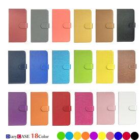 【全機種対応】au LG it LGV36 ケース 手帳型 スマホ 手帳カバー ダイアリー ノート型 手帳型ケース スマホカバー puレザー マグネット式 カード収納 財布型 シンプル おしゃれ カラフル 18色