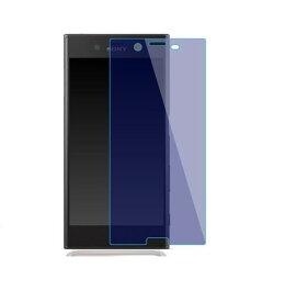 Xperia X Performance SO-04H SOV33 502S ブルーライトカットガラスフィルム スクリーンガード エクスペリア エックス パフォーマンス ドコモ エーユー ソフトバンク 目に優しい 透過率98% 超極0.26mm 貼り付けセット充実
