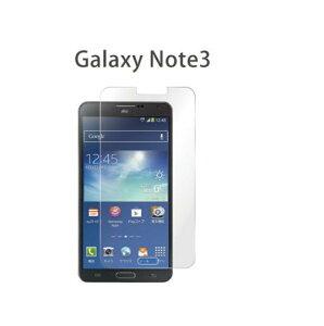 Galaxy Note 3 SC-01F SCL22 ブルーライトカットガラスフィルム 目に優しい 透過率98% 超極0.26mm 貼り付けセット充実