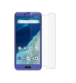 AQUOS sense plus Android one x4 SH-M07 ブルーライトカットガラスフィルム 目に優しい 透過率98% 超極0.26mm 貼り付けセット充実