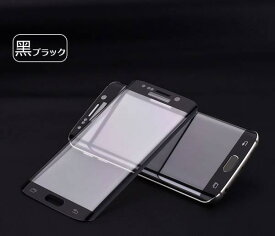 【全面保護】【送料無料】全面 液晶保護フィルム GALAXY S6 edge SC-04G SCV31 3D ガラスフィルム フルカバー 透明9H超硬質自動吸着 高光沢 ブラック