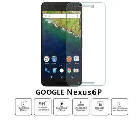 Nexus 6P スマホ強化ガラスフィルム 透明クリア98% 高透過率9H硬度 2.5D丸いエッジ 極薄0.26MM 貼り付けセット充実