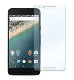 Nexus 5X ネクサス5x Nexus5X スマホ強化ガラスフィルム】Nexus 5X ネクサス 強化ガラス 高透過率 9H 硬度 2.5D丸いエッジ 極薄 0.26MM 貼り付けセット充実