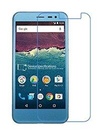 Android one 507SH AQUOS ea 606SH スマホ強化ガラスフィルム 透明クリア98% 高透過率9H硬度 2.5D丸いエッジ 極薄0.26MM 貼り付けセット充実