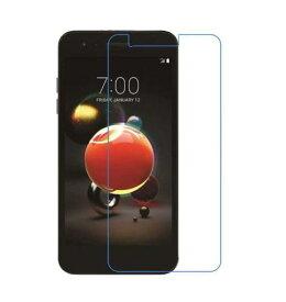 LG it LGV36 KDDI au スマホ 強化 ガラスフィルム 透明クリア98% 高透過率 9H硬度 2.5D 丸いエッジ 極薄0.26MM 貼り付けセット充実