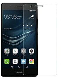 Huawei P9 Plus ブルーライトカットガラスフィルム 目に優しい 透過率98% 超極0.26mm 貼り付けセット充実