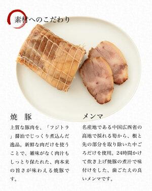 銀座直久・しなそばお試しセット(4食)