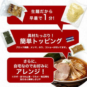 【東京ラーメン】銀座・直久しなそば10人前(醤油ラーメン)【楽ギフ_のし】(ラーメン、誕生日プレゼント、伝統、歴史、しょうゆ、老舗、人気、お手軽、極上、ギフト、支那そば、しなそば、ベストセラー、昔なつかしい味)