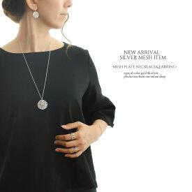 ギフト レディース ネックレス ゴールド シルバー ママ友 プレゼント naotjewelry Mesh Plate Necklace (gold & silver)