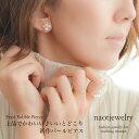 上品でかわいい♪いいとこどり新作パールピアス naotjewelry Pearl Bubble Pierce レディース ピアス パール シンプル…