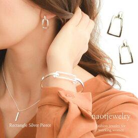 ギフト レディース シルバー ピアス ノンホールピアス イヤリング 痛くない 華奢 シンプル ママ友 プレゼント naotjewelry Rectangle Silver Pierces/Earrings