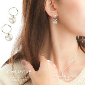 レディース ピアス ゴールド シルバー イヤリング 痛くない 華奢 シンプル naotjewelry Mobius Strip Pierce