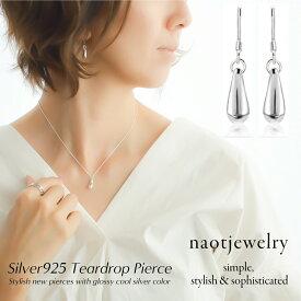 レディース シルバー925 ピアス ティアドロップ 樹脂 ノンホールピアス シンプル イヤリング かわいい おしゃれ ギフト naotjewelry Teardrop Pierces