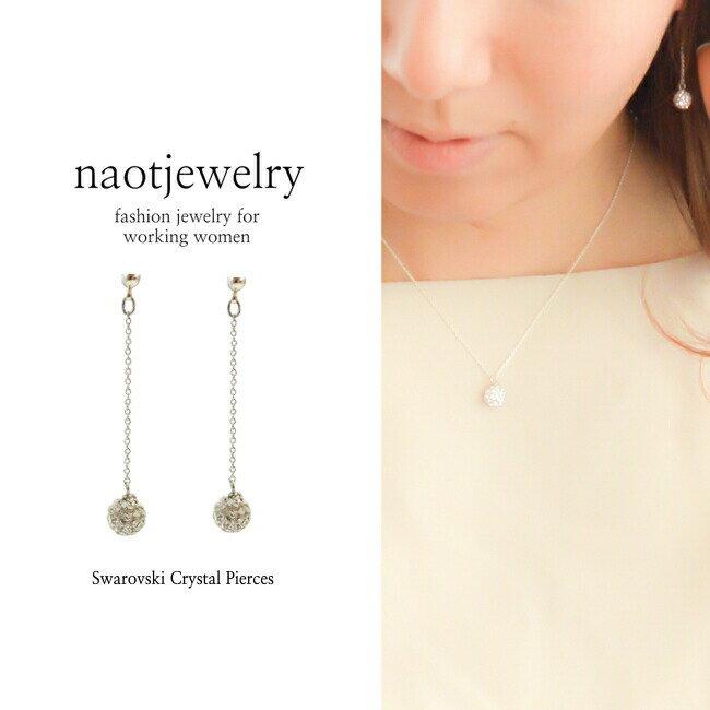 【半額! タイムセール!】naotjewelry Swarovski Crystal Pierce レディース スワロフスキー クリスタル ピアス 痛くない 華奢 シンプル