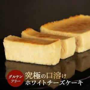 【究極の口溶け】イタリアンの名店『Etruschi』のホワイトチーズケーキ(グルテンフリー)