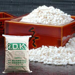【法人限定販売】米こうじ・乾燥米麹 業務用20kg入【工場直送】【同梱不可】