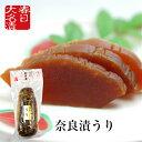 奈良漬 うりF10 国産・保存料着色料無添加 / 漬け物 つけもの 粕漬け