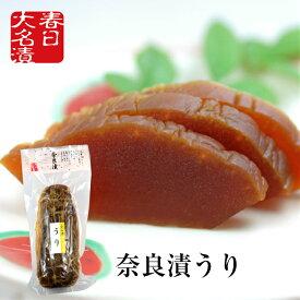 奈良漬 うりF10 国産・保存料着色料無添加 / 漬け物 つけもの 粕漬け 漬物 手巻き寿司 ポイント消費 ポイント消化