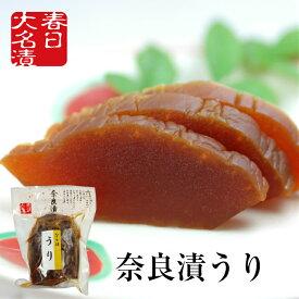 奈良漬 春日大名漬 うりF5 170g 白うり / 漬け物 つけもの 粕漬け