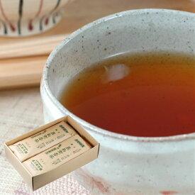 [奈良県吉野産]嘉兵衛本舗の番茶(ほうじ茶)2個ギフト箱入