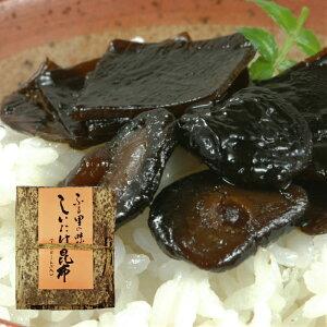 京都美山・芦生のしいたけ椎茸昆布100g
