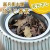 나라 요시노가무관 본점 국산 편 글자 엽차득용 500 g