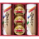 白子のりとかに缶詰め合わせ SN-501F【のし包装無料】