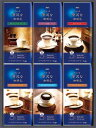 AGF 〈マキシム〉ちょっと贅沢な珈琲店ドリップコーヒーギフト ZD-30J