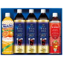AGF ファミリー飲料ギフト LR-20 アイスコーヒーセット コーヒー&ジュースギフト 御中元