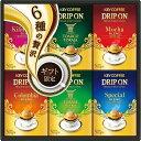 キーコーヒー ドリップオンコーヒーギフト KDV-30M Key Coffee KEYコーヒー ドリップコーヒー ギフト セット(のし包装無料)送料無料…
