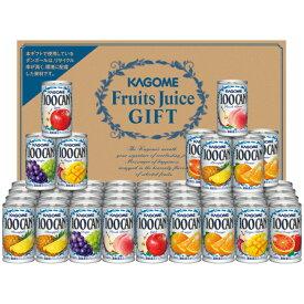 カゴメ フルーツジュースギフト 100%ジュースセット FB-50N