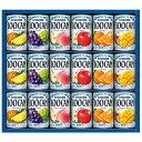 カゴメ フルーツジュースギフト 100%ジュースセット FB-20N