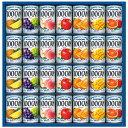 カゴメ フルーツジュースギフト 100%ジュースセット FB-30N