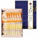 【40%OFF】せんべいの館 SGA-10(メーカー包装紙にて包装済み商品)