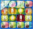 金澤兼六製菓 涼菓 RKA-30 [夏ギフト]