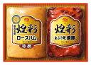 【送料無料で20%OFF】丸大食品 煌彩ハムギフトGT-30A