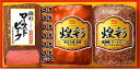 【送料無料で20%OFF】丸大食品ハムギフト・ローストビーフセット GT-403R