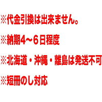 【送料無料】ガレープレミアムアイスクリームセットGL-EG12(代引不可)(ラッピング選択不可)
