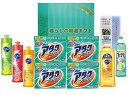 暮らしの特選ギフトAC-50R アタック洗剤とキュキュットやハミングなど人気の洗剤詰め合わせギフト