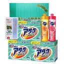 暮らしの特選ギフトAC-30 アタック洗剤とキュキュットやハミングなど人気の洗剤詰め合わせギフト