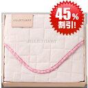 ジルスチュアート「JILLSTUART」 パイル敷きパット 2247-00054 ピンク 【のし包装無料!】