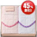 ジルスチュアート  「JILLSTUART」 パイル敷きパット2P 2247-00062 【のし包装無料!】