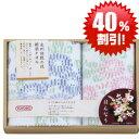 【40%OFF】東洋紡 泉州捺染フェイス・ウォッシュタオルセット2930