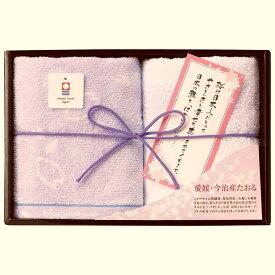【50%OFF】愛媛・今治産たおる はごろもタオルセット RR-7204